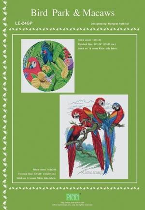 Bird Park & Macaws by PINN