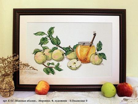 Honey apples,K-02, by Merejka
