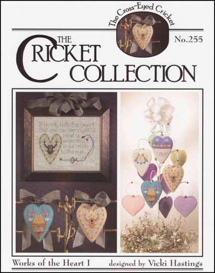 Works of the Heart by Cross-Eyed Cricket