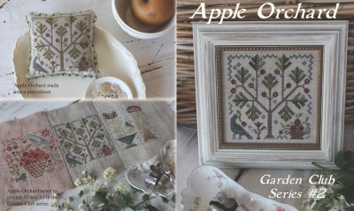 Apple Orchard (2/12) Garden Club Series; Blackbird Designs