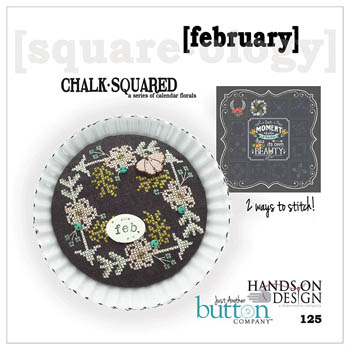 February by Square-ology