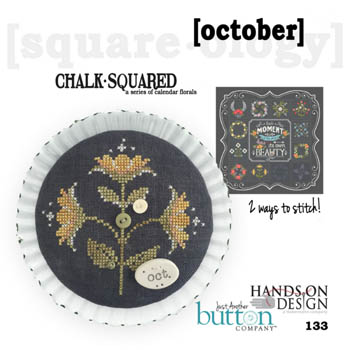 October by Square-ology