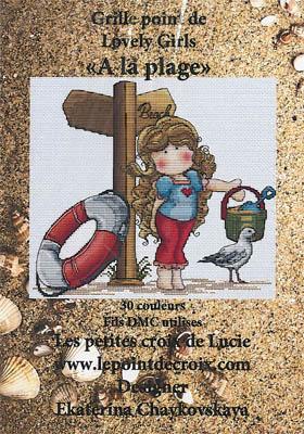 A La Plage by Les Petites Croix De Lucie