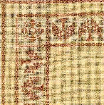 ZWEIGART Proud Pine - Patterned 18CT,BEIGE,930122
