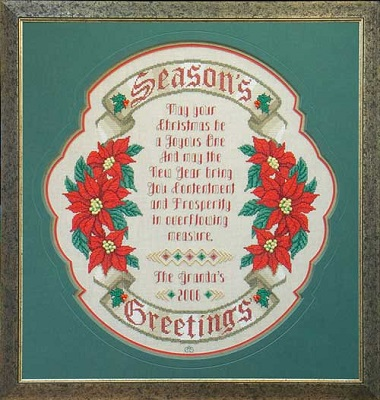 Seasons Greetings by Glendon Place