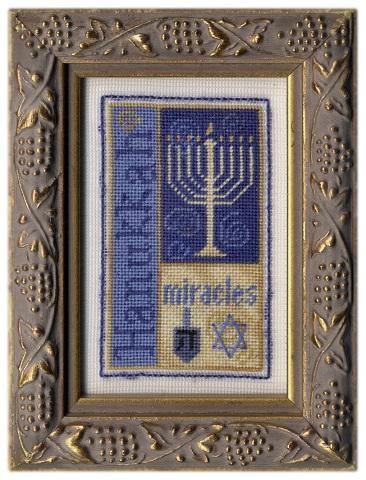 Erica Michaels Hanukkah Bits