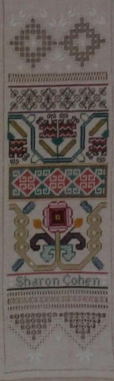 Nostalgic Needle Tudor Rose sampler