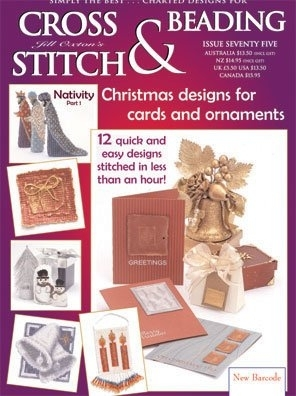 Jill Oxton Cross Stitch & Beading #75 - Christmas Designs For Cards & Ornaments