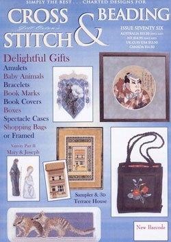 Jill Oxton Cross Stitch & Beading Issue 76