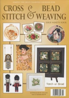 Jill Oxton Cross Stitch & Bead Weaving Issue 94