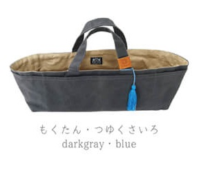 Waxed Canvas Work Bag by Cohana-GREY with BLUE
