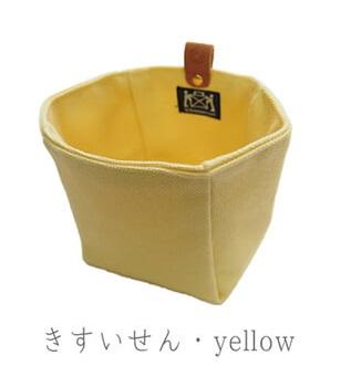Canvas Knickknack Bin by Cohana -Yellow